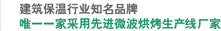 建筑betway必威手机版登录行业知名品牌,重庆30强知名企业